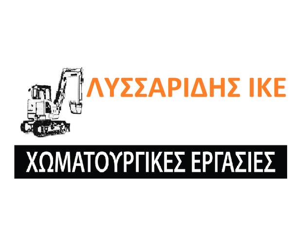 Lyssaridis IKE Technika erga