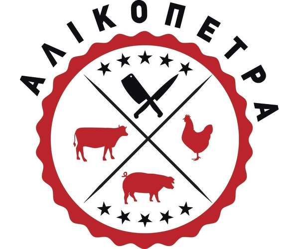 Kreopoleio Alikopetra