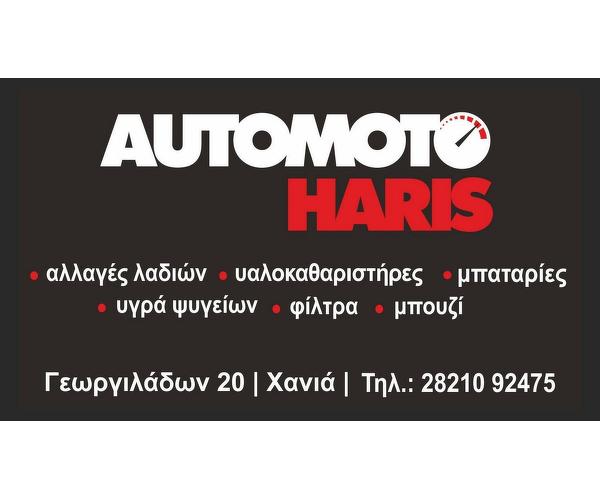 Automoto Haris