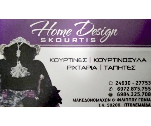 Home Design - Skourtis