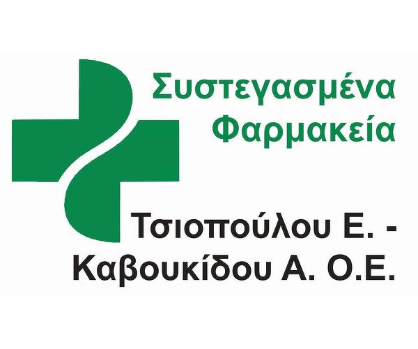 Systegasmena Farmaka Tsiopoulou