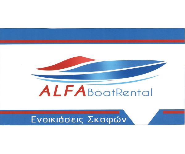 Alfa Boat Rental