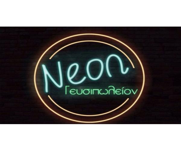 Neon Gefsipolion