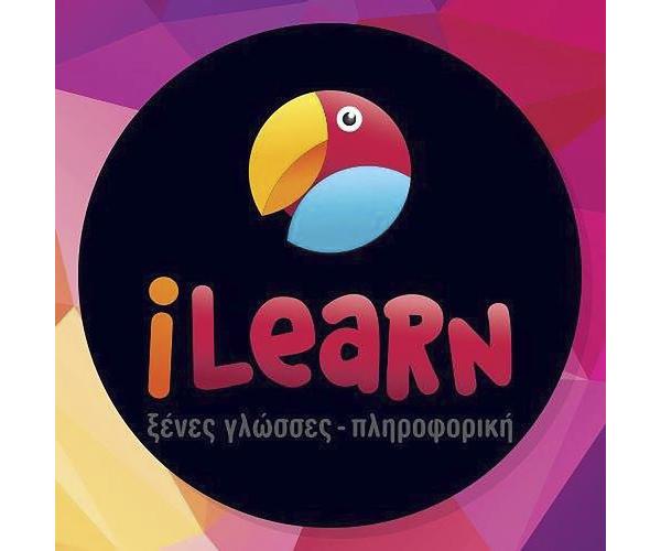 """""""I Learn""""  Frondistirio Xenon Glosson - Pliroforikis"""