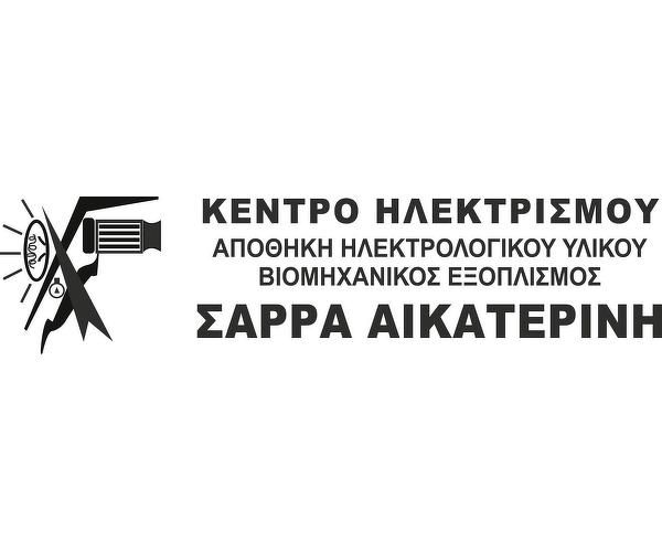 Kentro Ilektrismou Sarra Aikaterini