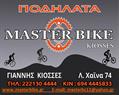 Master Bike Kiosses