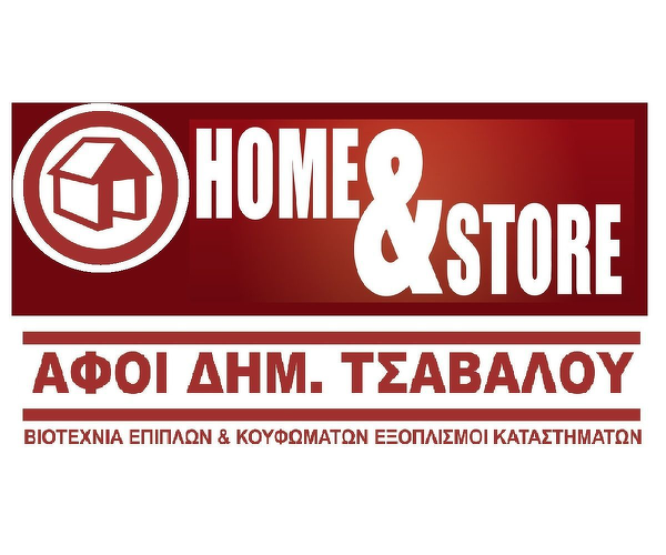 Home & Store
