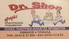 Dr. Shoe