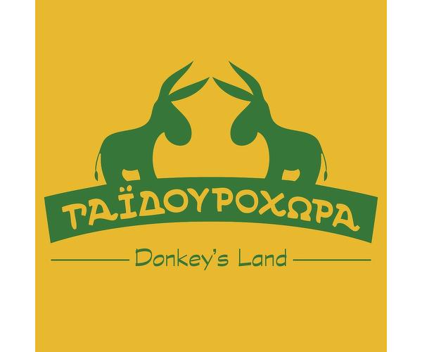 Γαϊδουροχώρα - Donkey's Land