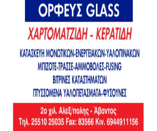 Orfeas Glass
