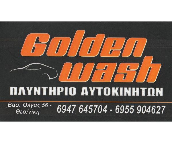 Golden Wash