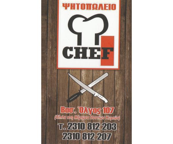 Psitopoleio Chef