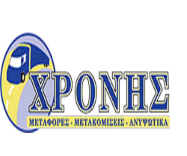 Metakomisis - Metafores