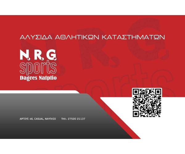 NGR Sports Dagres