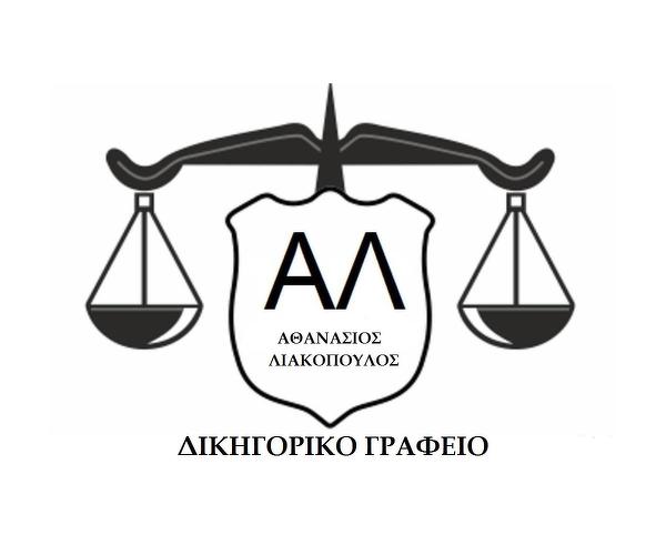 Dikigoriko grafio Liakopoulos Athanasios