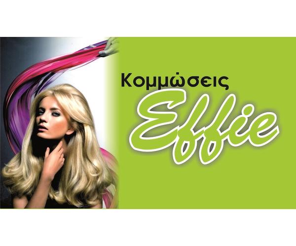 Κομμώσεις Effie