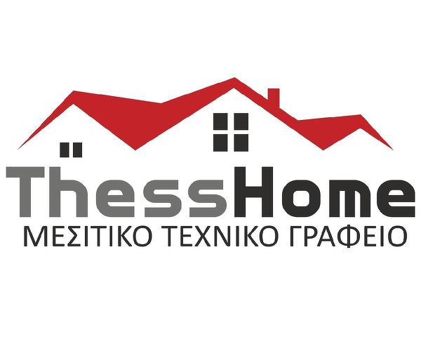 ThessHome