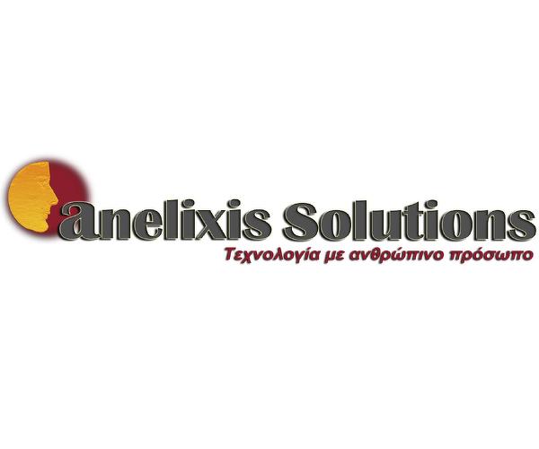 Anelixis Solutions A.E.