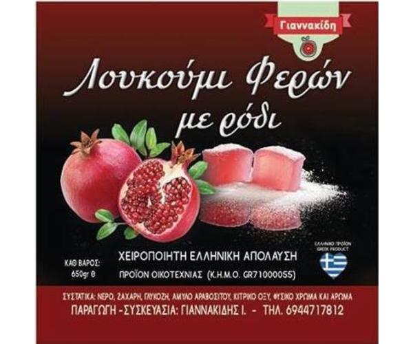 Loukoum Feron