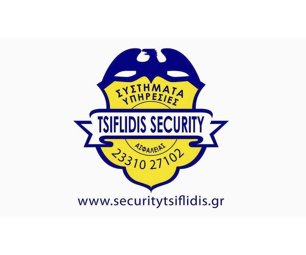 Tsiflidis Security