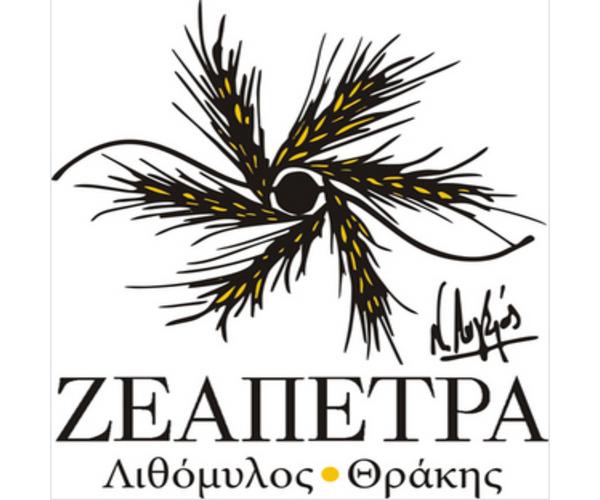 Zea Petra - Lithomilos Thrakis