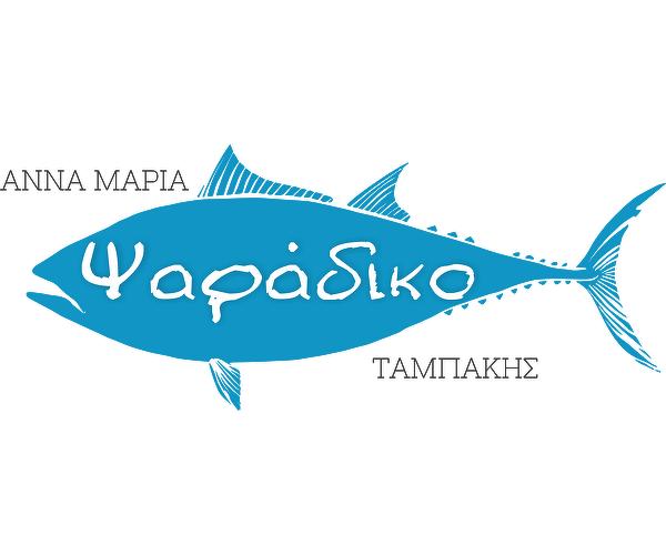 Psaradiko Tampakis