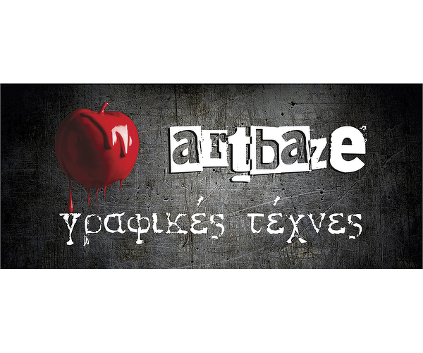 artbaze