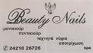Beauty Nails - Beauty Bar