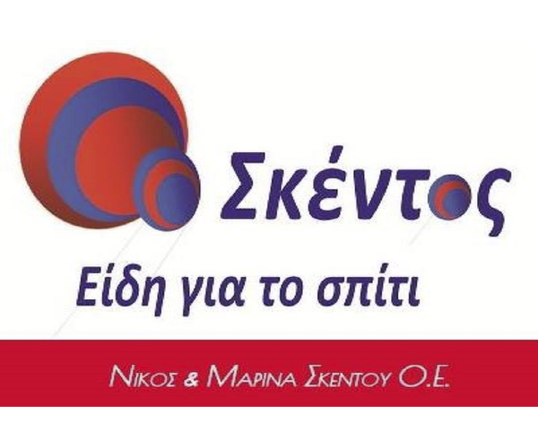 Nikolaos Skentos Ikiaka idi