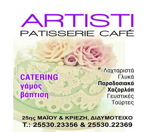 Artisti Patisserie