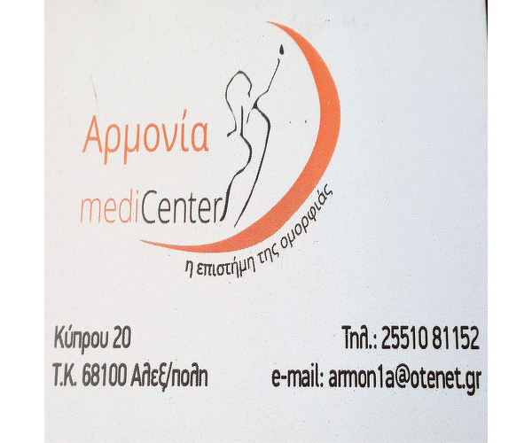 Armonia Medi Center