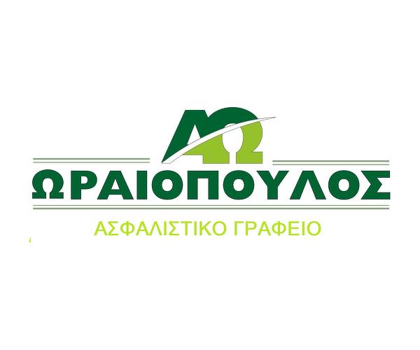 Ωραιόπουλος Ασφάλειες