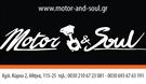 Motor & Soul