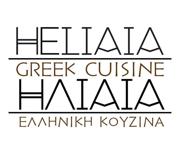 HELIAIA GREEK CUISINE