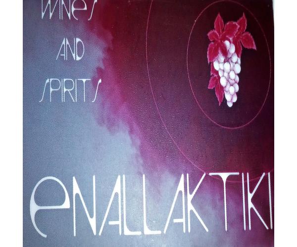 Enallaktiki Wines & Spirits