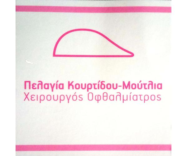 Cheirourgos Ofthalmiatros