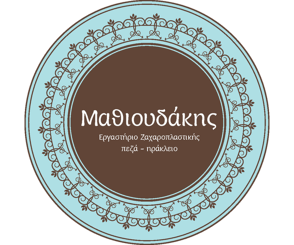 Mathioudaki Zacharoplasteio