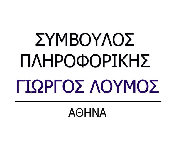 Simvoulos Pliroforikis & Tilepikinonion