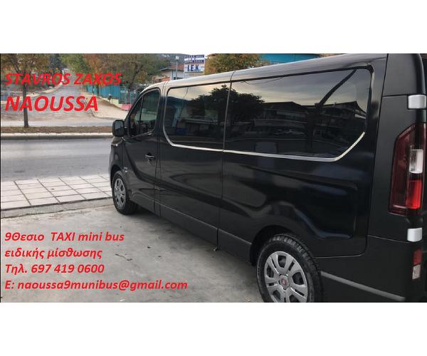 Zachos Stavros Taxi