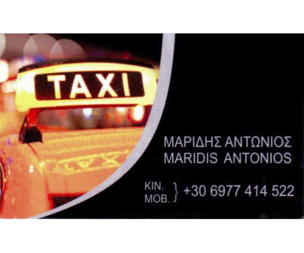 Ekmetalefsi Taxi