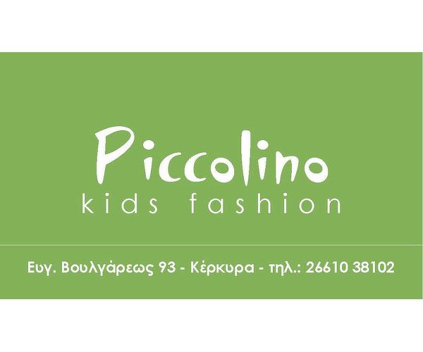 Piccolino - Kids Fashion