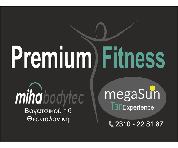 Premium Fitness