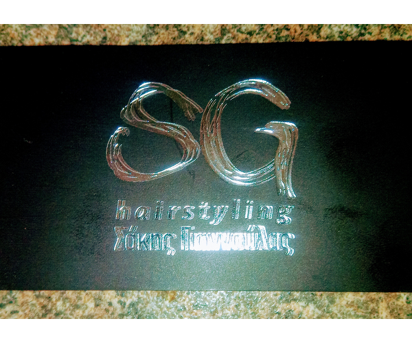 SG Hairstyling