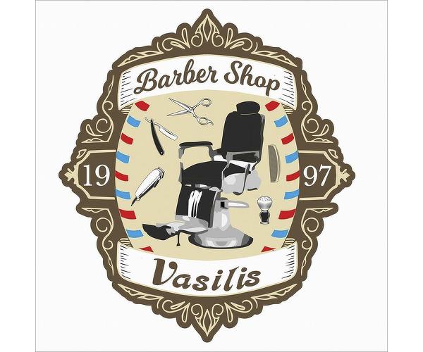 Barber Shop Vasilis