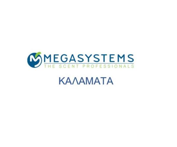Mega Systems Καλαμάτα