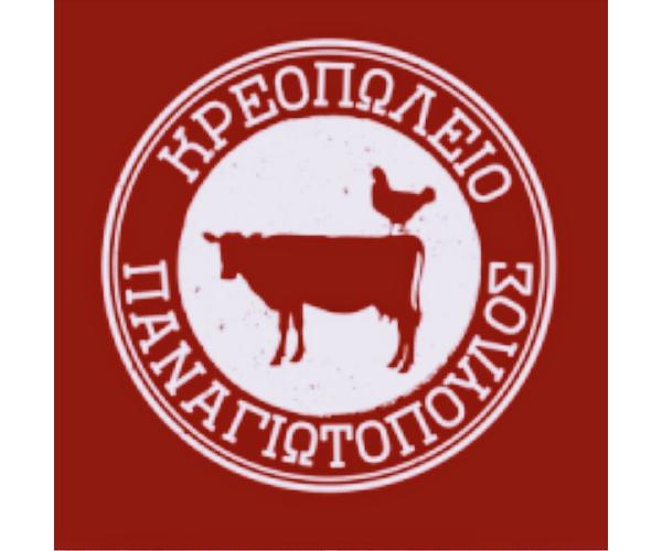 ΚΡΕΟΠΩΛΕΙΟ ΠΑΝΑΓΙΩΤΟΠΟΥΛΟΣ