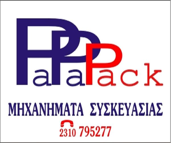 PaPaPack