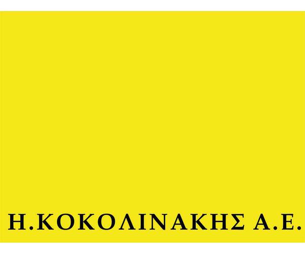 Κοκολινάκης Η. Α.Ε.