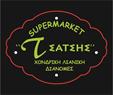 Super Market Τσάτσης