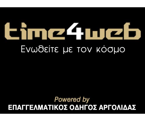 time4web